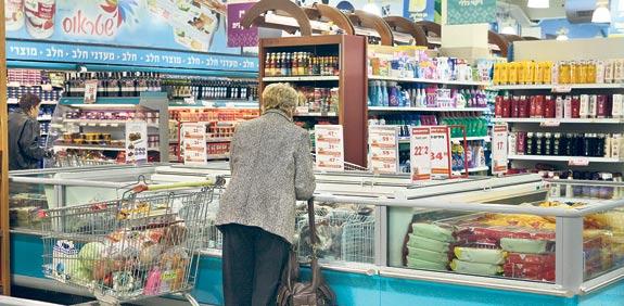 סופרמרקט מאפים קפואים / צלם: עינת לברון
